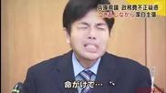 Японски политик се разрева на пресконференция