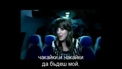[бг Превод] Morandi - Save Me