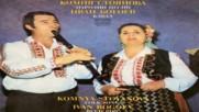 Комня Стоянова - Народни песни-иван Богоев Кавал 80г.