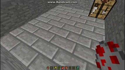 Minecraft уроци - Eп. 2