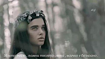 ❤ Idra Kayne - Your Eyes ❤ + Превод
