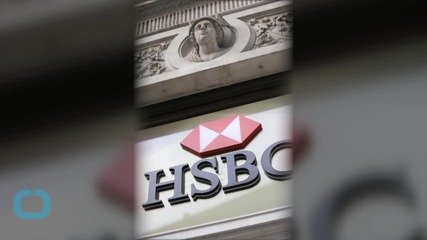 HSBC To Axe Thousands of Jobs