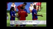 Само 2:1 за Испания срещу Пуерто Рико