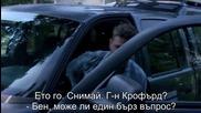 Тайни и Лъжи (2015) Сезон1, Еп.5, Бг суб