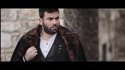 Предначертаното в сърцето ми • Видео Премиера 2016 Pantelis Pantelidis - Tis Kardias Mou To Grammeno