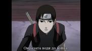 Naruto Shippuuden 53 bg subs Високо Качество