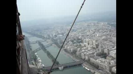 Изглед От Айфеловата Кула