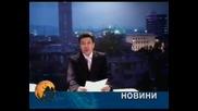 Руси Русев - Европа ретро турбо фолк от 2007