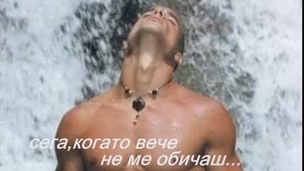 Dimitris Mpasis - Спаси Ме