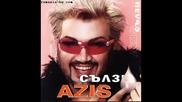 Азис - Сълзи