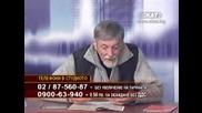 Иван Ценов при Велизар Енчев