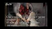 Плач...