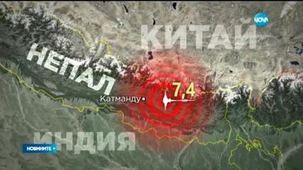 Трус над 7 по Рихтер отново разлюля Непал