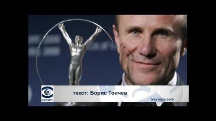 Сергей Бубка се кандидатира за президент на МОК