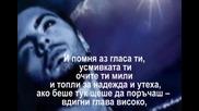 Антония Шола - Ангеле /в памет на Тоше Проески/ - субтитри