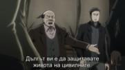 Attack on Titan Епизод 6 [ Bg Subs ] Върховно Качество