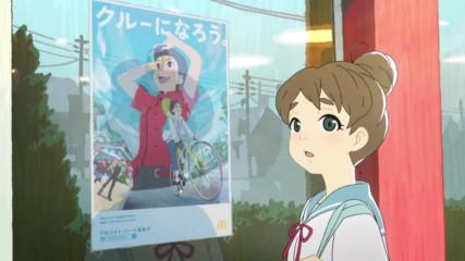 Mcdonald's Anime Commercial Bg Subs