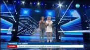 90 минути до първия от големите концерти на X Factor