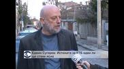 Едвин Сугарев смята, че влизането на синдиците в КТБ е закъсняло