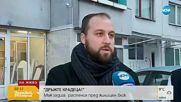 ДРЪЖТЕ КРАДЕЦА: Мъж задигна саксии с растения пред жилищен блок