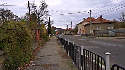Моето село - Ракитница