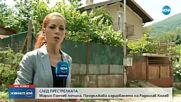 Почина простреляният от Пелов в Ботевград Марио Панчев
