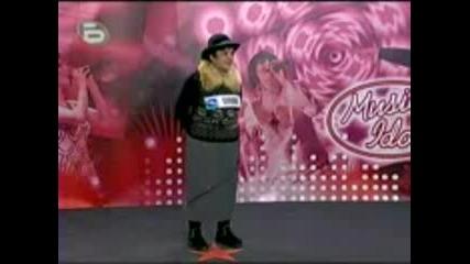 Music Idol 2 - Най - Старата Участничка