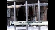 Над 100 са жертвите на сблъсъците в сирийския град Дераа