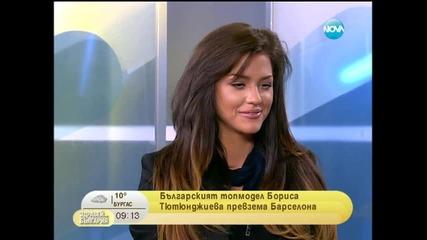 8.2.2013 Бориса Тютюнджиева ще украси 30 билборда в Барселона