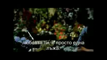 Simple Plan - Your Love Is a Lie Превод