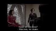 Битката на прокълнатите (2013) - Бг Суб (2/3)