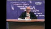 Проф. Вучков - В Женски Дрехи