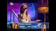 Невена Цонева - Сръбска Песен - Високо Качество!!!