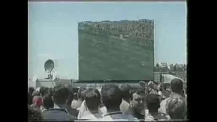 Coupe Du Monde - France 1998
