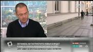 """Джамбазки: ЕНП и АЛДЕ правят сделки, за да запазят ДПС във властта - """"Здравей, България"""""""