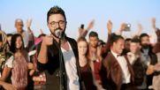 Ahmed Chawki - Tsunami Official Music Video