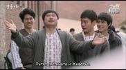 [easternspirit] Gap Dong (2014) E04 1/2