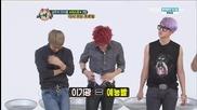 [ Бг превод ] Weekly Idol с Beast Епизод 2 Част 3/3