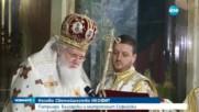 Патриарх Неофит отправи молитва за повече здраве