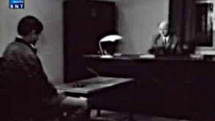 Цитателата отговори 1970