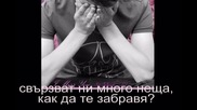 * Превод * Балада * Giorgos Giannias (не искам да те губя)