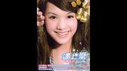 Rainie Yang - Lang Lai Le (snimki)