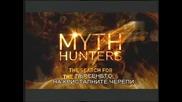 Ловци на митове -е12/12г.- Търсенето на Кристалните черепи