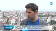 Директор на общинско предприятие с критики към столичния кмет