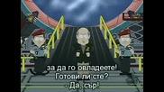 South Park - Imaginationland Episode Ii [bg Subs]