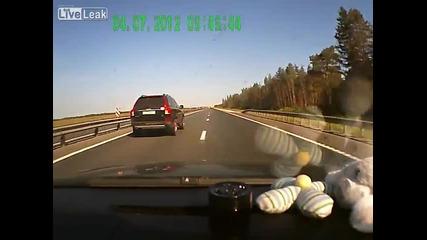 Инцидент на магистралата!