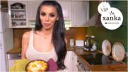 Любимата рецепта на MEGZ: Гювече с чери домати // VIP ХАПКА