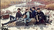 B1a4 - 02. Lonely - 2 Album - Who Am I 130114