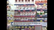 Не се очаква повишаване на цените на лекарствата през 2014 г.