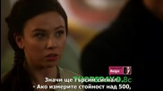 Злочести Сезон 1 Епизод 13 бг субтитри